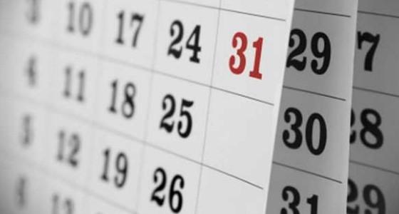 NoHo Calendar
